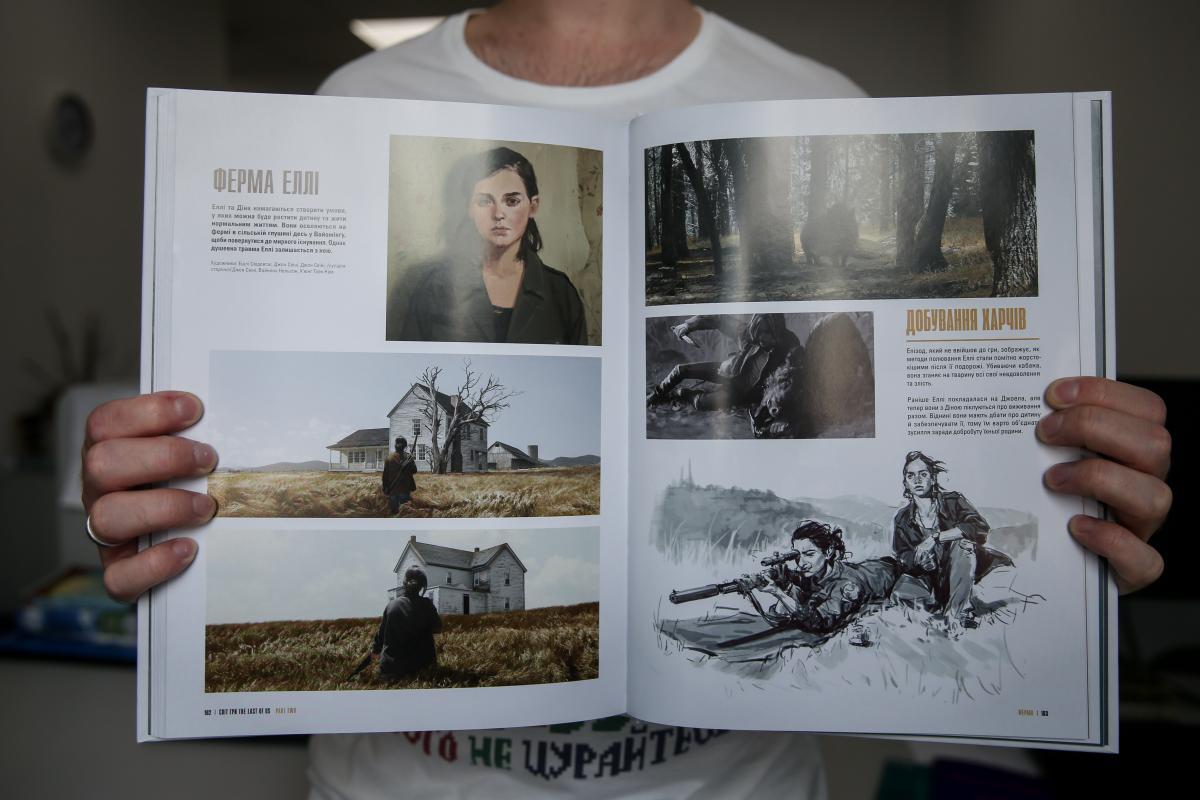 Сцена з полюванням на кабана / фото УНІАН