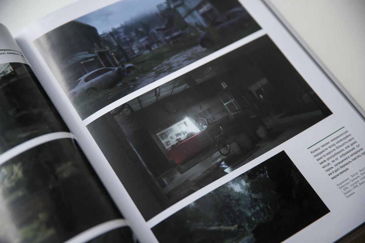 У книзі чимало видовищних концепт-артів локацій / фото УНІАН