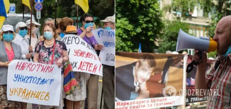 У Києві протестували проти бездіяльності правоохоронців у розслідуванні справи про наркоторгівлю/ фотоOBOZREVATEL