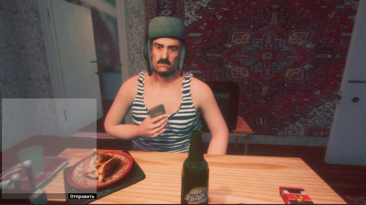 """У Росії випустять """"Симулятор бухання"""" / скріншот"""
