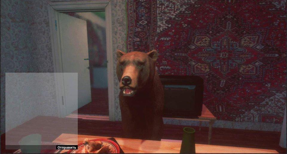 В симуляторі можна випити горілки з ведмедем / скріншот
