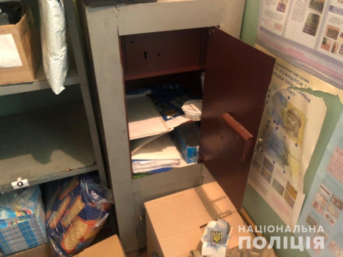 фото полиция Харьковской области