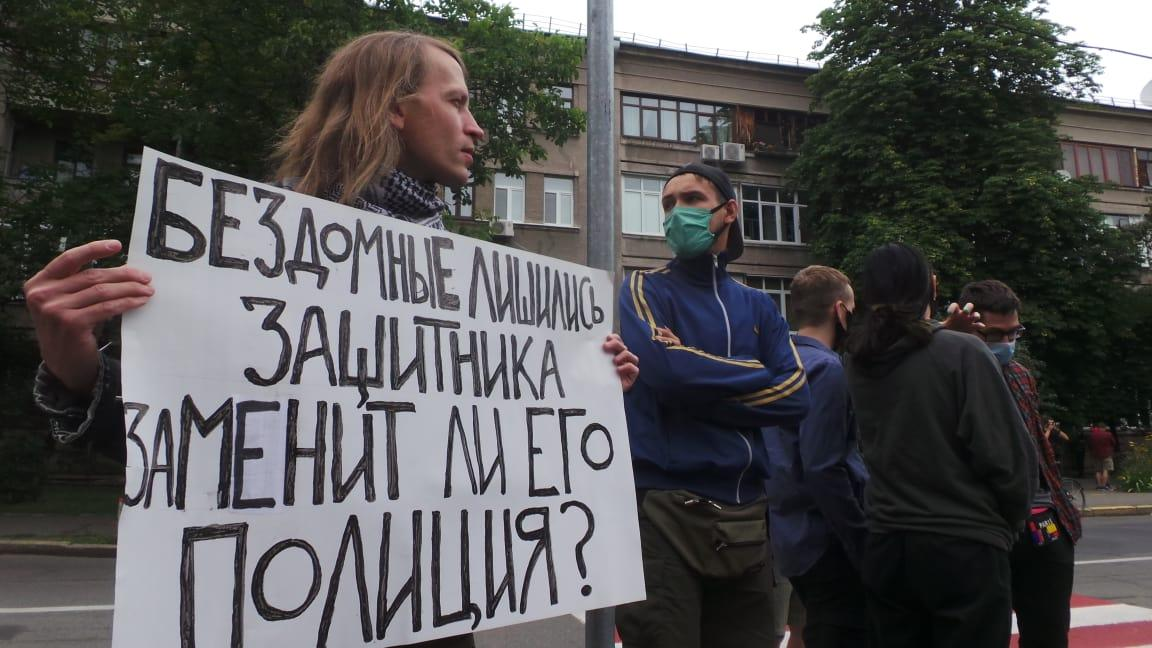 Активісти під МВС вимагають відпрацювати версію про вбивство Кучапіна /фото Цензор.НЕТ