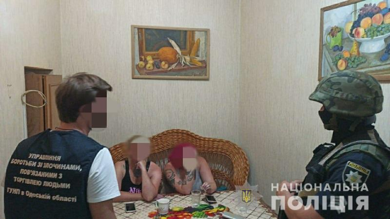 У фигурантов провели обыски / Фото: Нацполиция