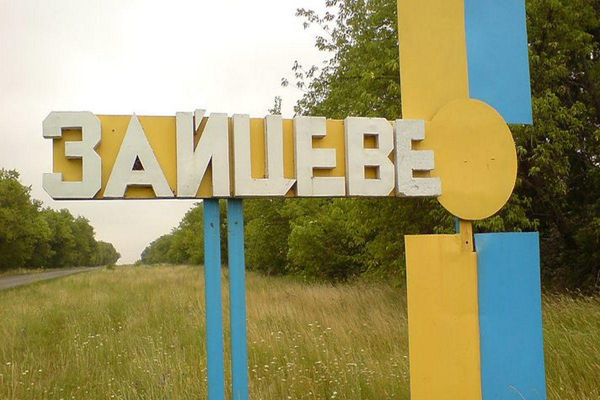 Zaitseve is in Donetsk region / Photo from 112.ua