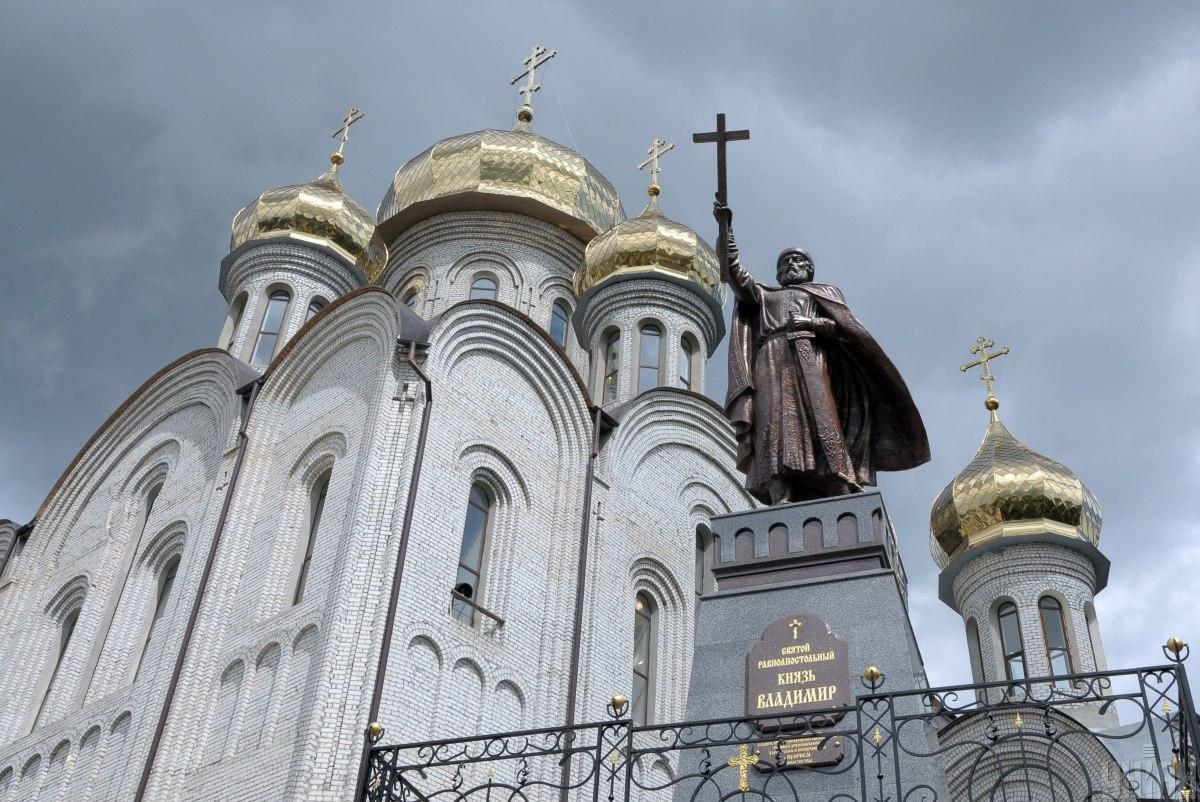 Князь Владимир Святославович отдал предпочтение христианству / фото УНИАН