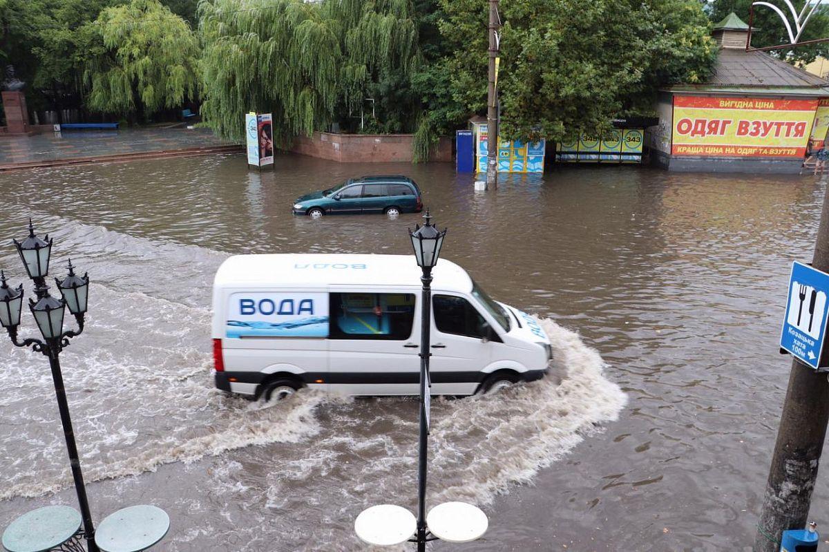 Мощный ливень затопил Бердянск / Бердянск 24