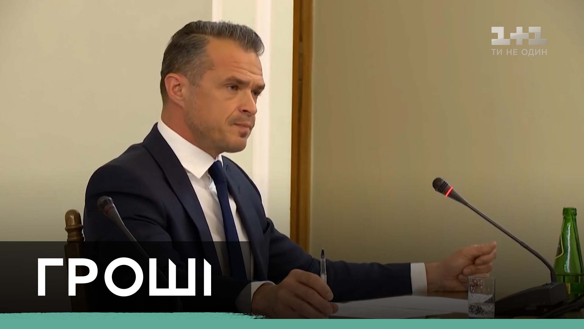 Славомир Новак / скриншот из видео