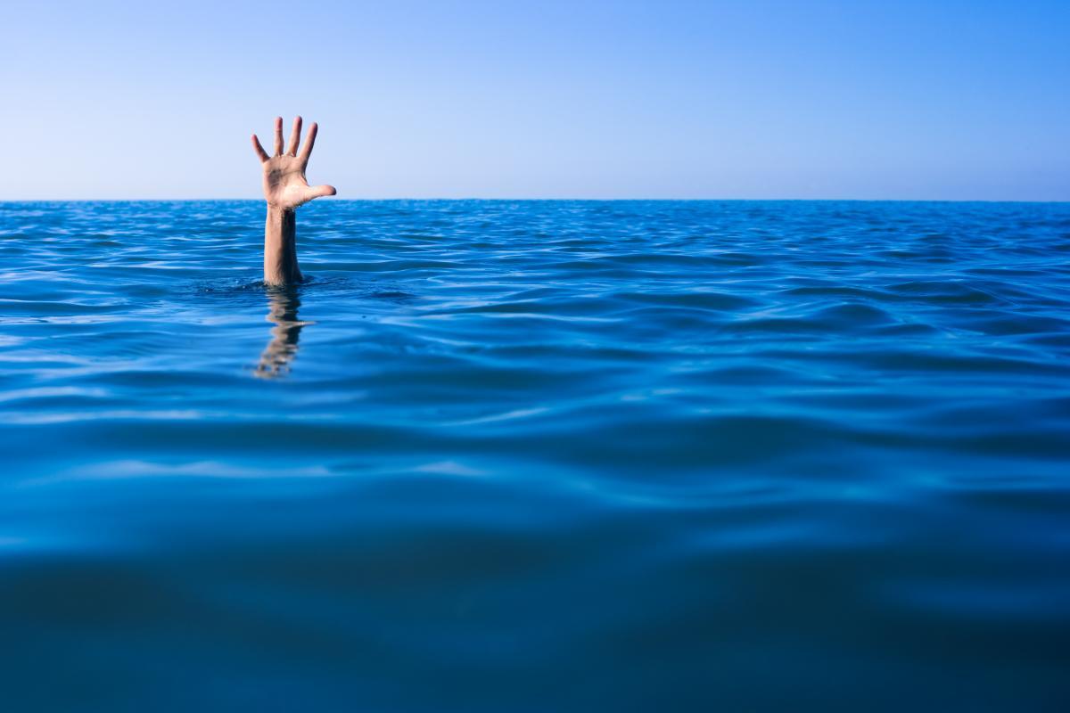 Свідки кажуть, що зниклі кликали на допомогу / фото ua.depositphotos.com