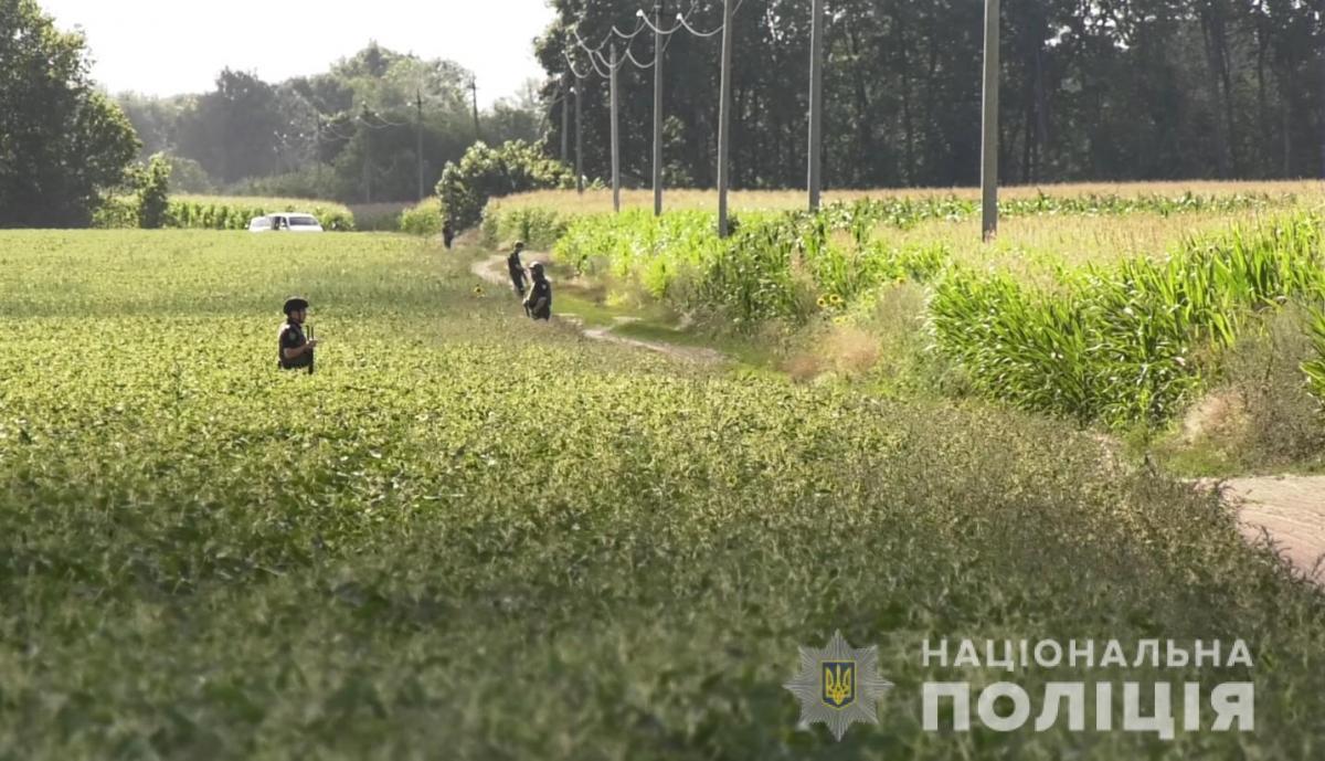 Полиция пятые сутки не может найти преступника / фото pl.npu.gov.ua