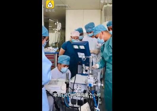 У девушки был кардиогенныйшок/ скриншот из видео