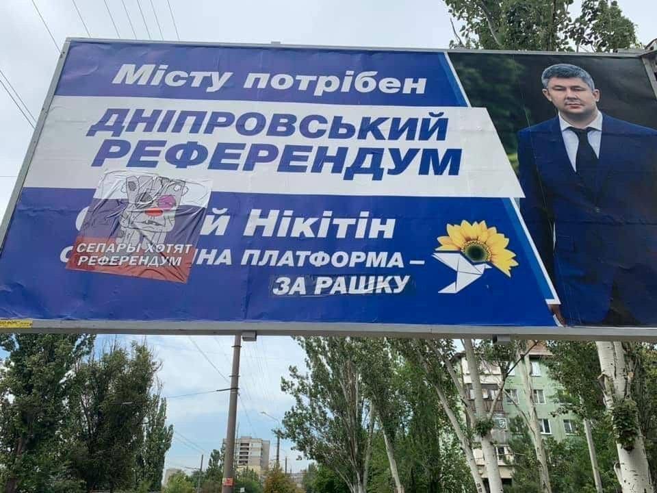В Нацкорпусі нагадали, що саме з таких закликів до «референдуму» розпочалася анексія Криму / nationalcorps.org