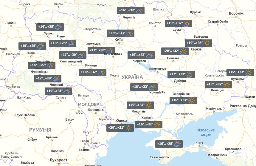 Погода в Украине на 29 июля / УНИАН