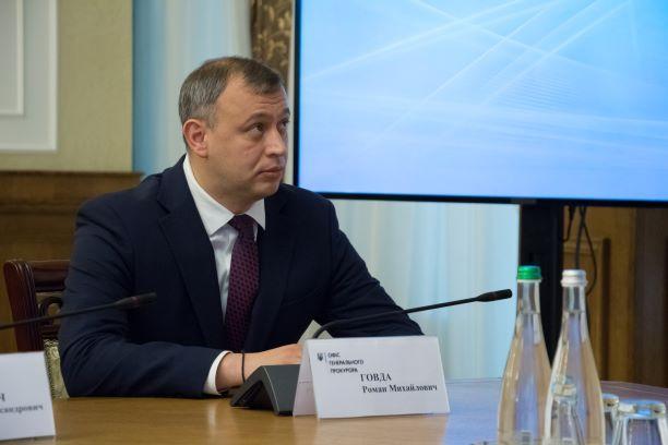 Роман Говда назначен первым замом генпрокурора / фото ОГП