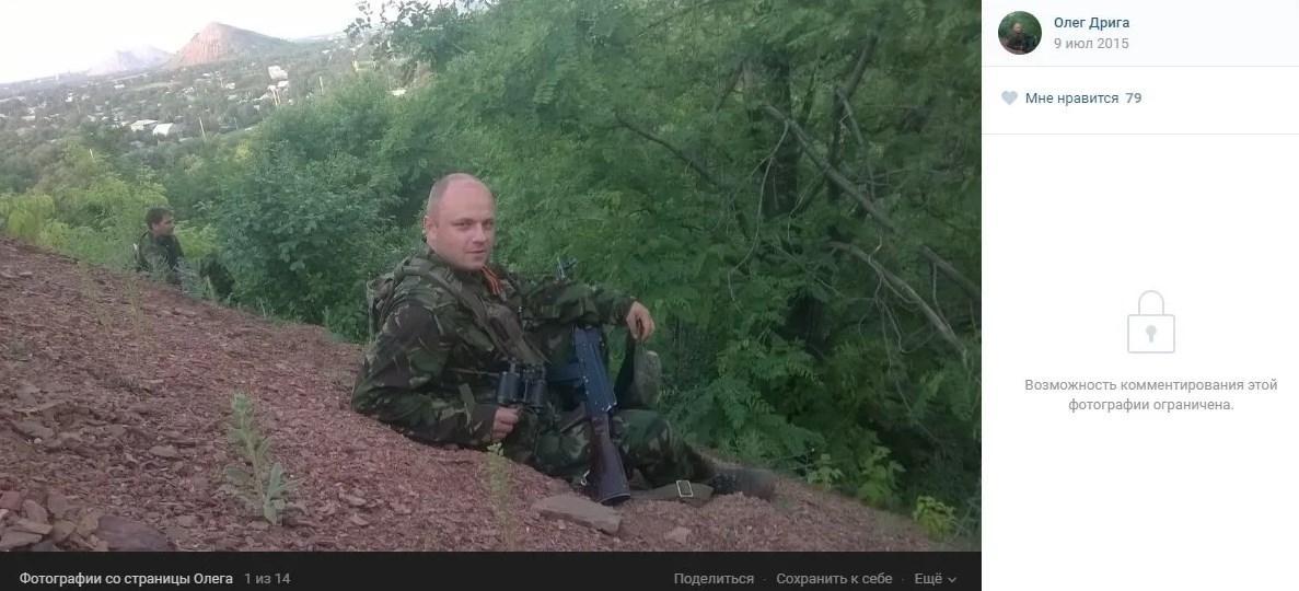 """Боевик НВФ Олег Дрига/ фото """"Миротворец"""""""