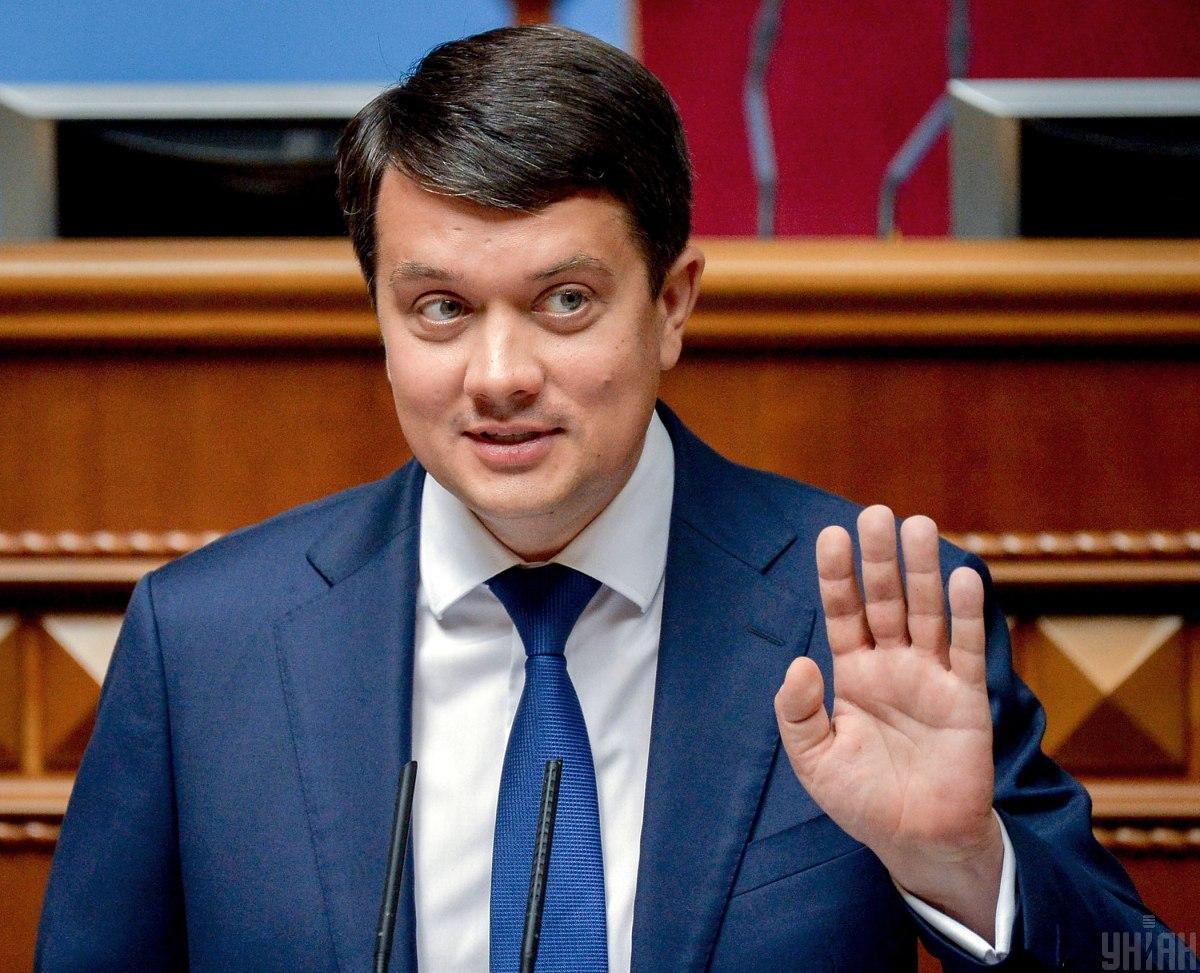 Разумков анонсировал появление закона о лоббизме \ фото УНИАН