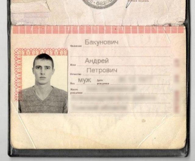 Андрій Бакунович воював у Лівії і на Донбасі