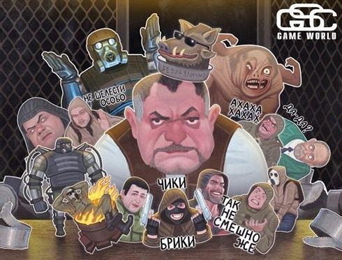 Набор стикеров S.T.A.L.K.E.R./ facebook.com/officialstalker