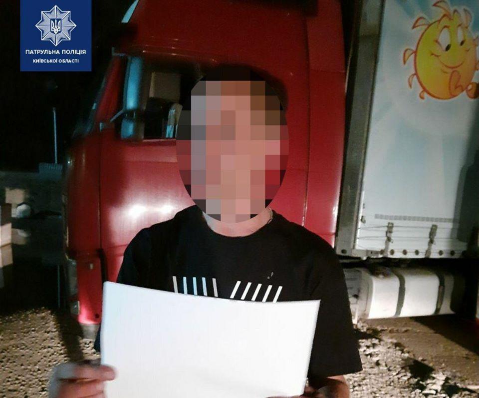 Иностранец сел за руль пьяным / Патрульная полиция Киевщины