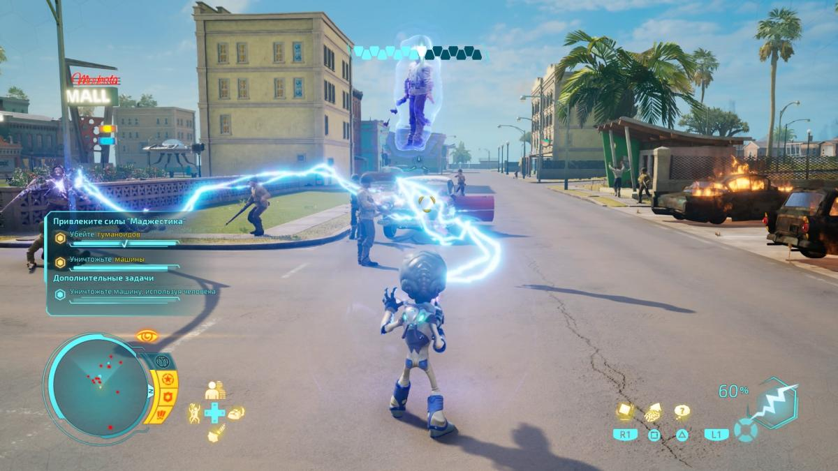 В игре можно атаковать одних врагов и одновременно швырять других с помощью телекинеза / скриншот