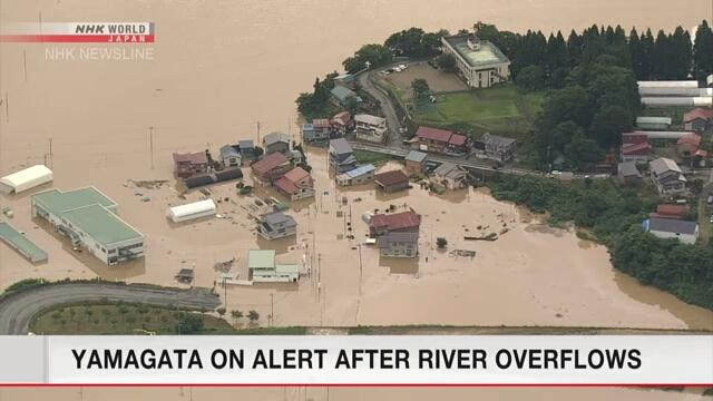 Юго-восток Японии пострадал от наводнения / nhk.or.jp