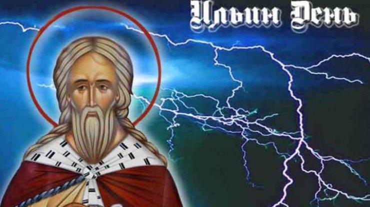 Традиции на Ильин день