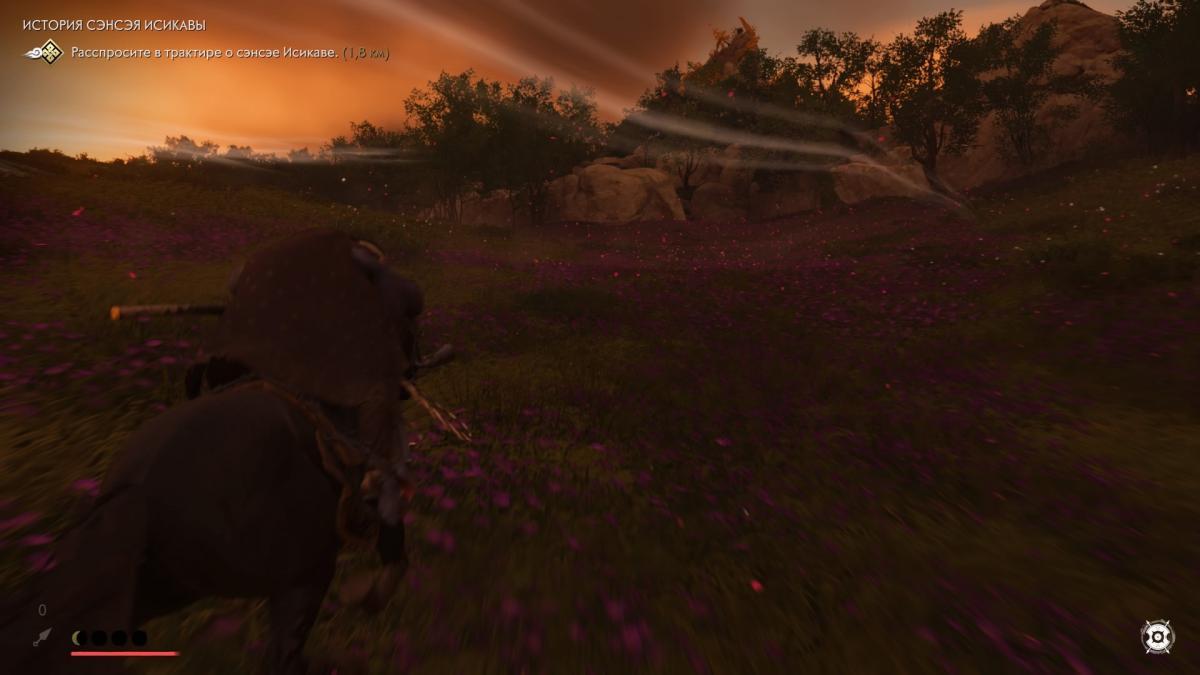 Поток ветра направит самурая к цели / скриншот