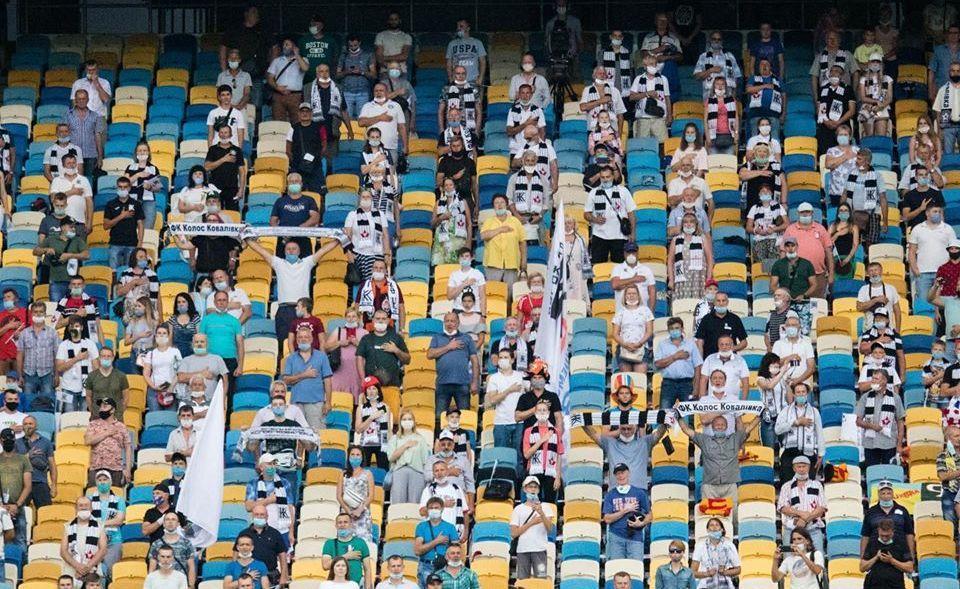 Болельщики на Олимпийском на матче Колос - Мариуполь / фото koloskovalivka.com