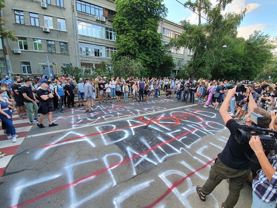 Акция Гандзюк - активисты жгли шишки и расписали краской дорогу /фото:Anton Hodza, FB