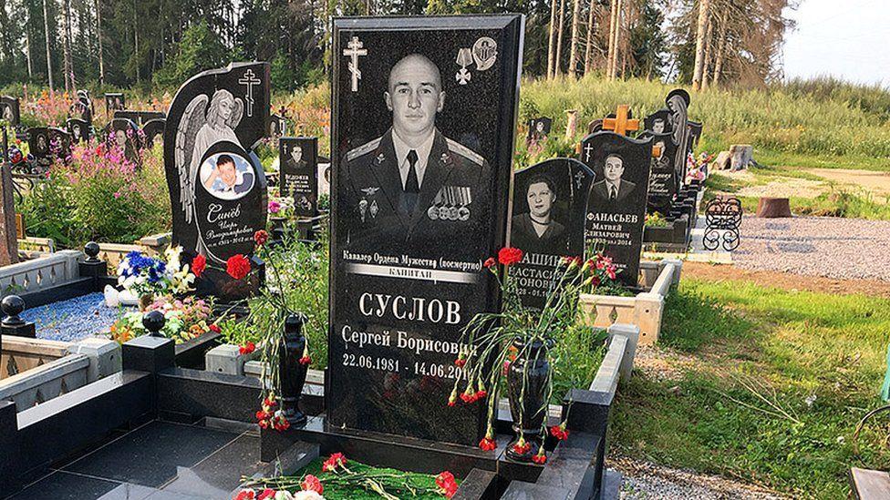 Де загинув Суслов, досі невідомо, проте є дата смерті: 14 червня 2014 року/ bbc.com/russian