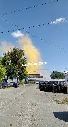 Желтый дым напугал горожан / Фото скриншот