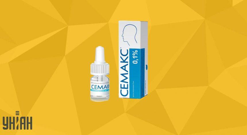 Cемакс фото упаковки