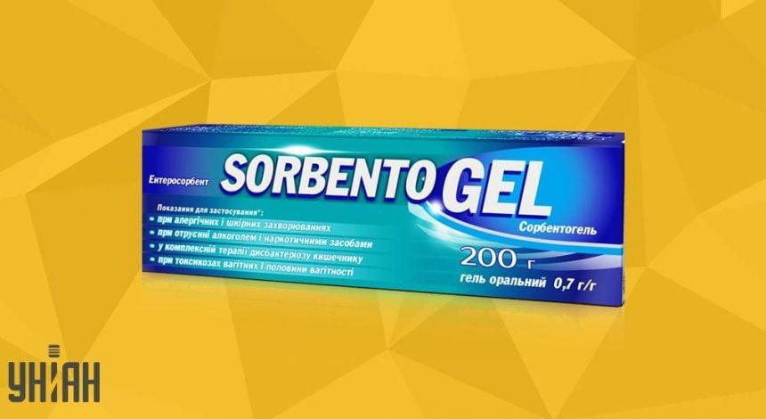 Сорбентогель фото упаковки