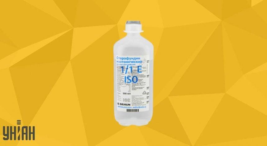 Стерофундин ISO фото упаковки
