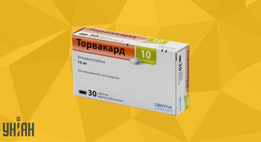 Торвакард Кристал фото упаковки