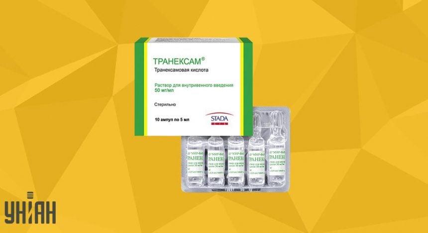 Транексамова кислота фото упаковки