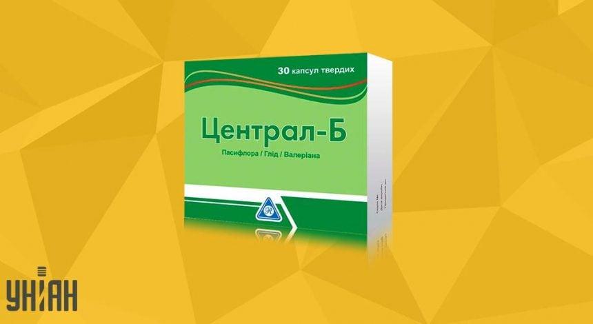 Централ Б фото упаковки
