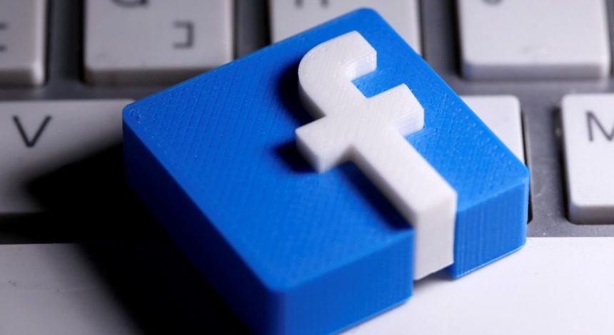 Facebook из-за цензуры удалил страницу французского города Бич