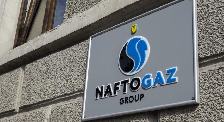 """Керівництво """"Нафтогазу"""" оцінило свою безпеку майже в мільйон гривень"""