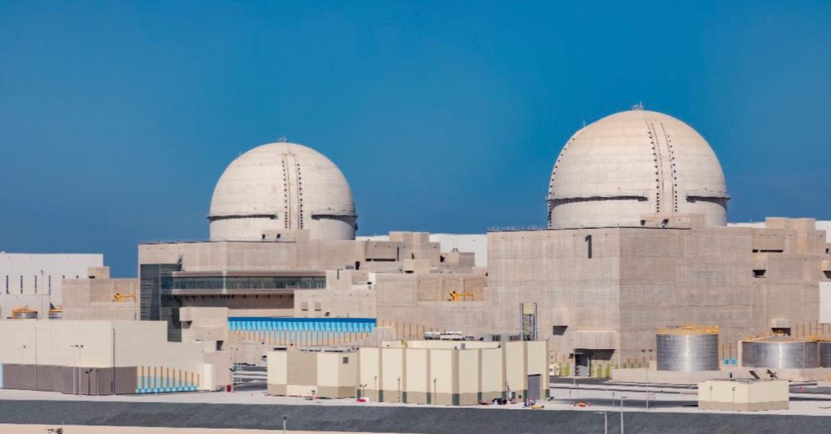Влада країни націленаввести чотири такі електростанції \ @HHShkMohd