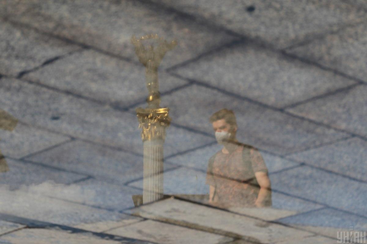 """Киев попал в """"желтую"""" зону / фото УНИАН"""