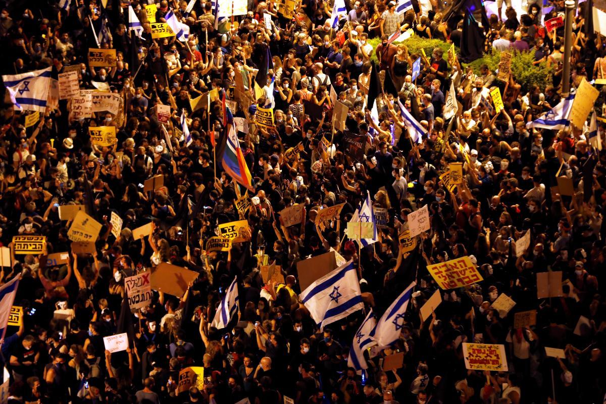 Акція протесту у Єрусалимі/ фото REUTERS