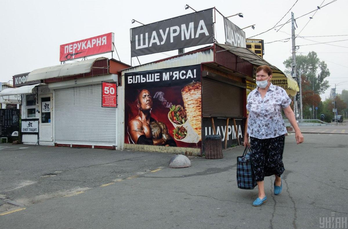 Киевсовет рассмотрит вопрос об упорядочении шаурмичных, будок и других киосков / фото УНИАН