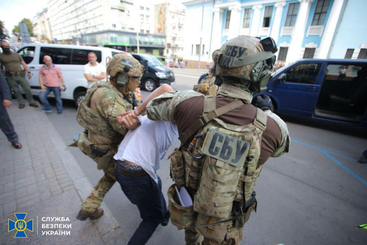 Террориста удалось задержать \ фото СБУ