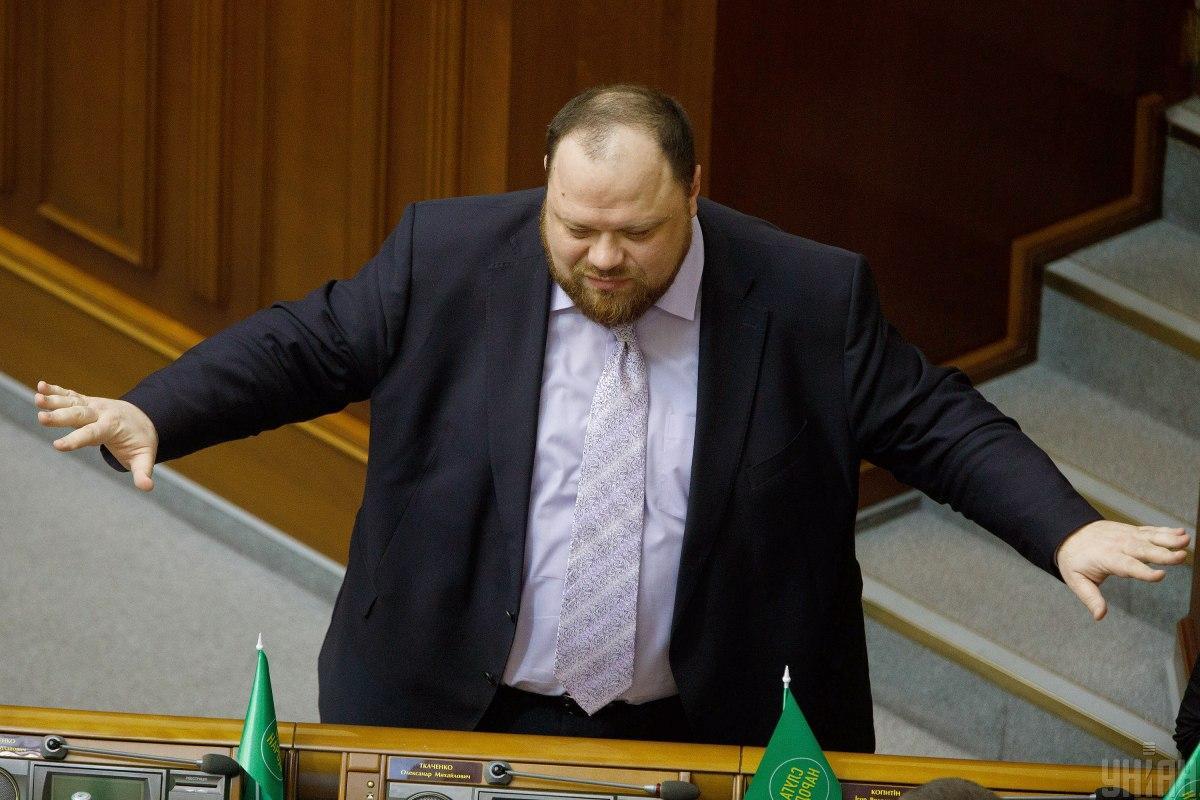 Особый статус Донбасса: речь об отделении территорий идти не может / фото УНИАН