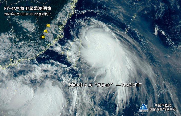 """Тайфун """"Хагупит"""" обрушился на побережье Китая / cma.gov.cn"""