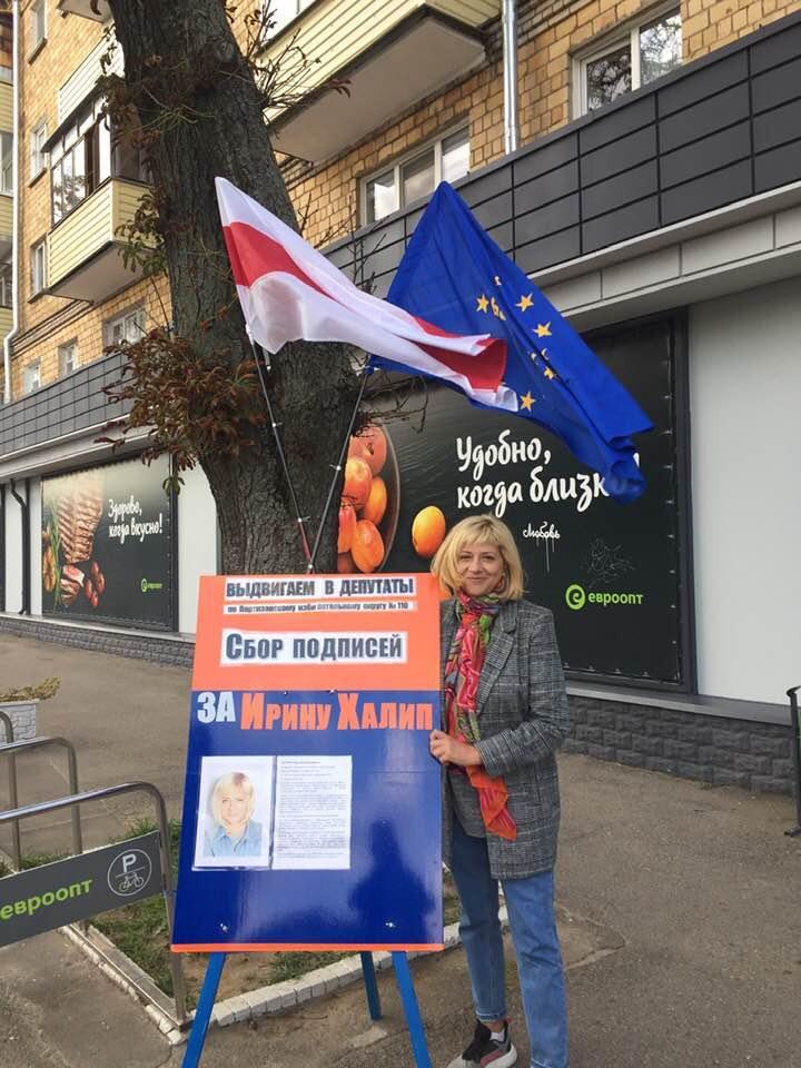 По словам Ирины, белорусских активистов вдохновляет украинский патриотизм/ фото facebook.com/iryna.khalip
