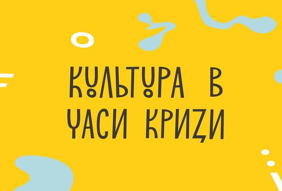 МКІП та УКФ закликають долучатись до державних грантових програм / фото ucf.in.ua
