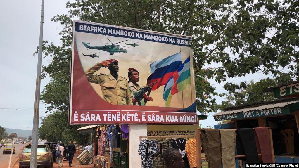Зброя Росії - РФ будує військові бази в Африці, деталі/ CNN