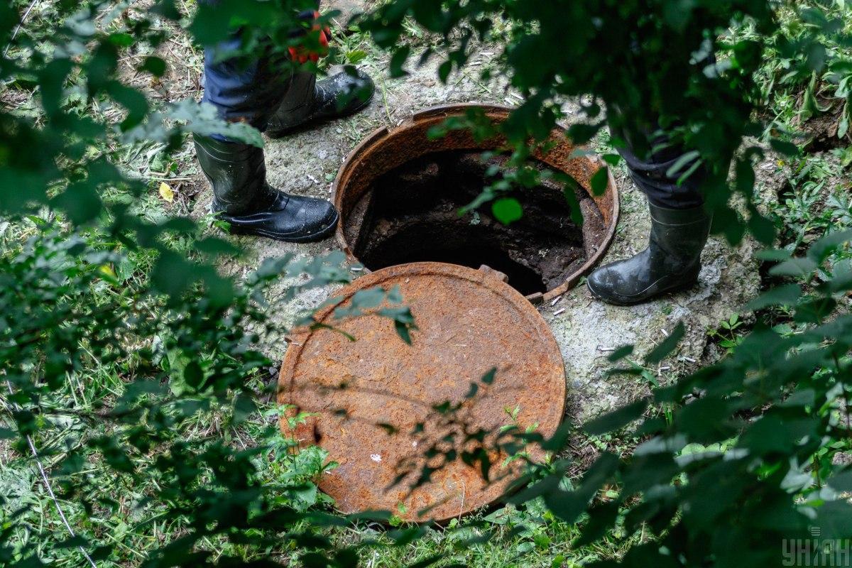Подробиці отруєння парами газу рятувальники не розповіли/ Фото УНІАН